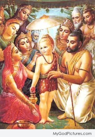 Bhagwan Vamana Ji