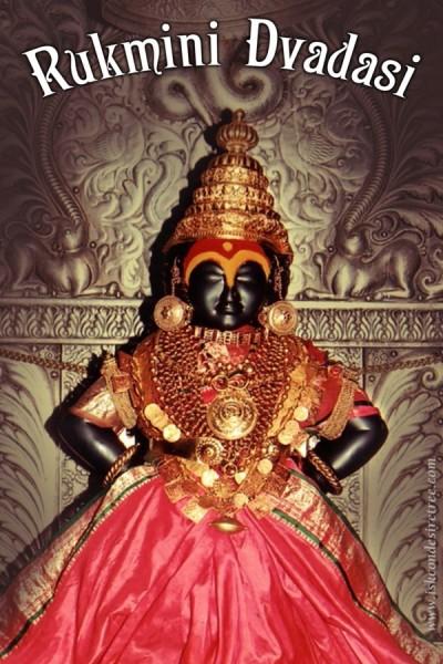 Goddess Rukmini Ji