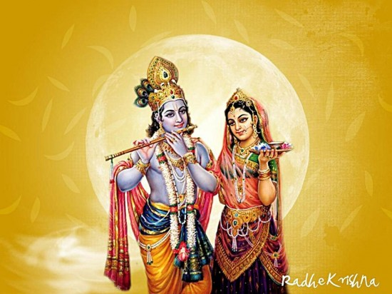 Radha with Sri Hari ji
