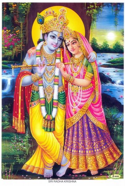 Radha  with Sri Giridhari ji