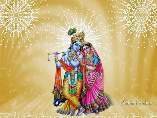 Radha with Sri Hari ji