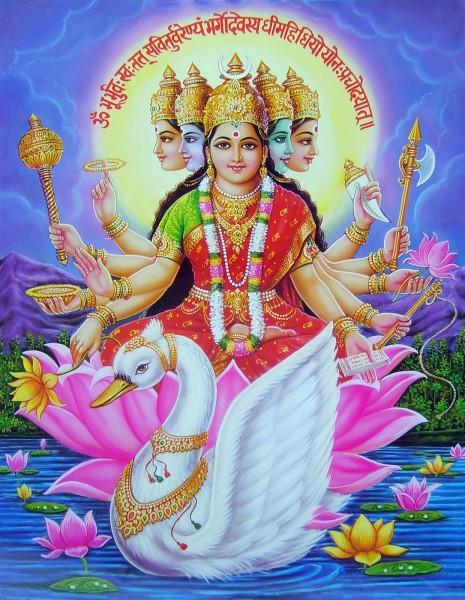 Goddess Gayatri Ji
