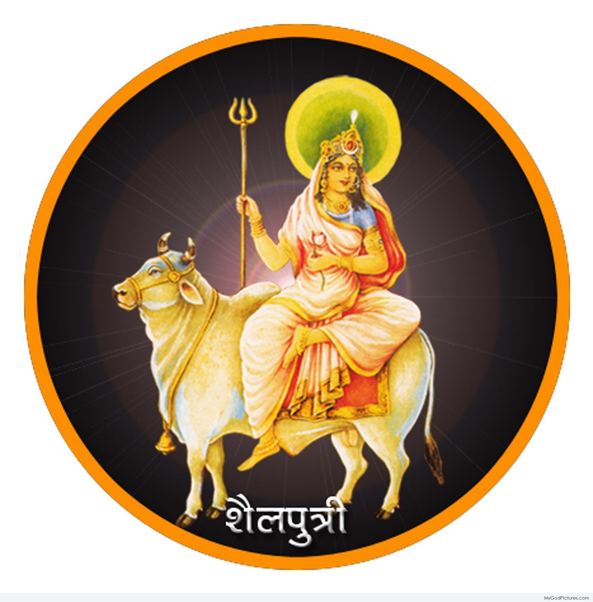 Mata Shailputri Ji