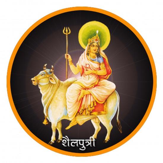 Goddess Shailputri Ji – Maa Durga First Avatar