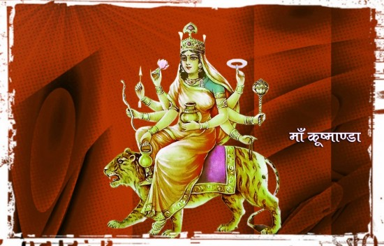 Maa Kushmanda Pic – Maa Durga Fourth Avatar