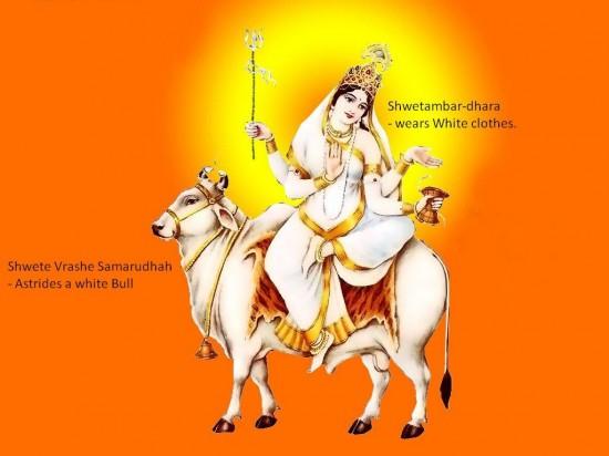 Mahagauri Maa – Maa Durga Eighth Avatar