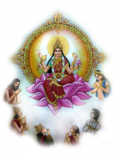 Goddess Siddhidatri Ji – Maa Durga Ninth Avatar