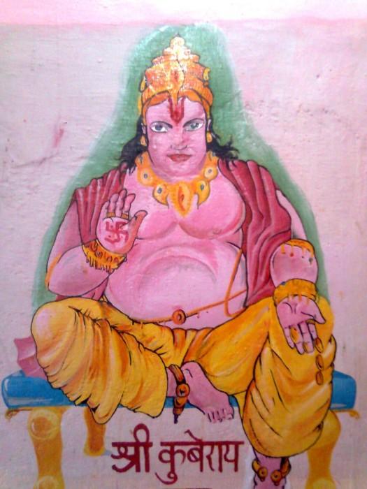 Oṃ Shaṃ Kuberāya