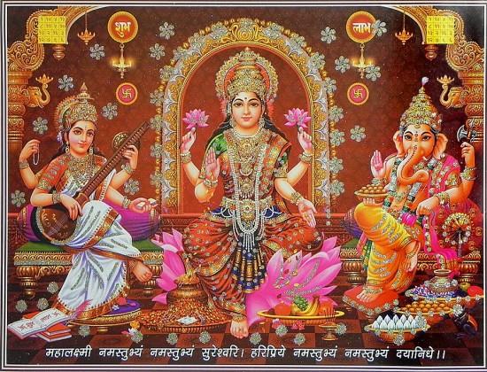 Goddess Lakshmi , Goddess Saraswati And Lord Ganesha
