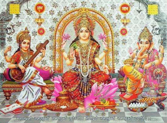 Lakshmi Ji , Saraswati JI And Ganesha Ji – Happy Diwali