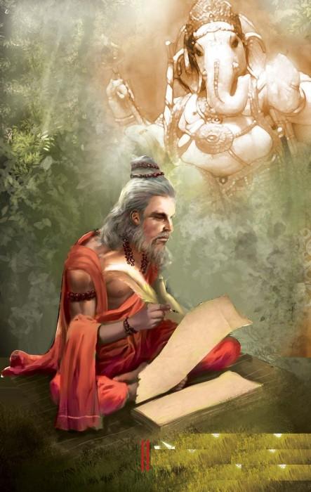 Bhagwan Rishi Durvasa  Ji
