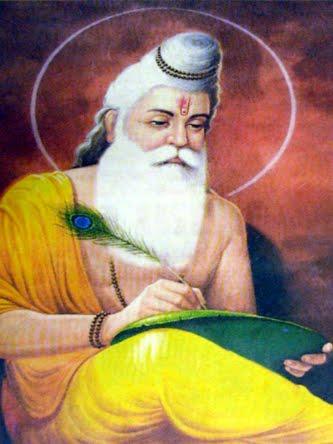 Bhagwan Vyasa Ji