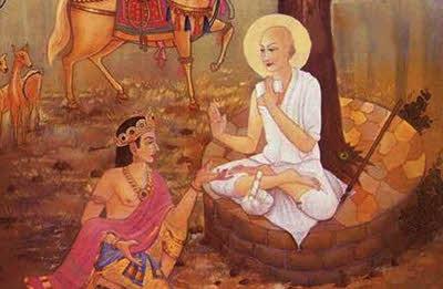 King Of Hindu Lord Rishabh