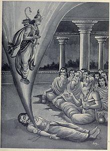 Lord Prithu Avtar Of Vishnu Ji