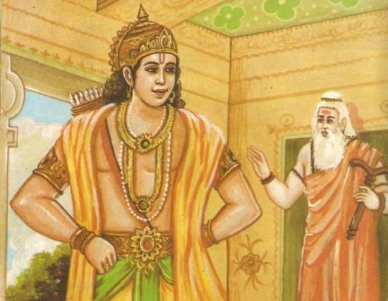 Lord Rishi Durvasa Ji With Ram Ji