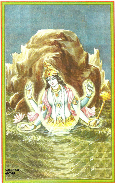 Lord Shri Kachhap Ji