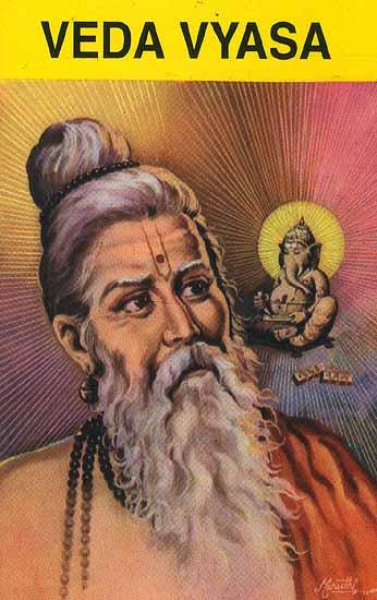 Lord Veda Vyasa Ji