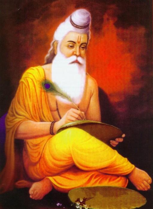 Lord Vishnu Avtar - Vyasa Ji
