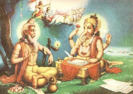 Lord Vyasa Avtar Of Vishnu Ji