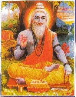 Lord Vyasa Ji God Of Hindus