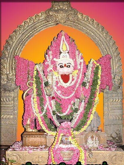 Moorti Of Bhagwan Sharabha Ji