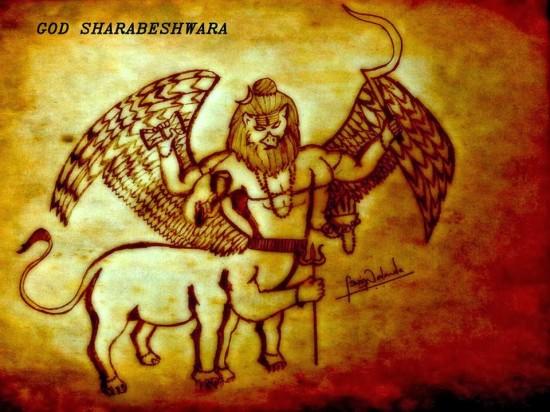 Shree Sharabeshwara  Ji