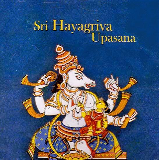Shri Hayagreeva Ji
