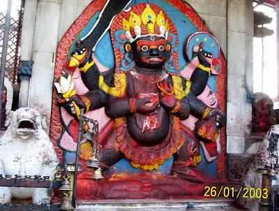 Shri Kaal Bhairav Ji