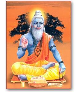 Shri Vyasa Ji