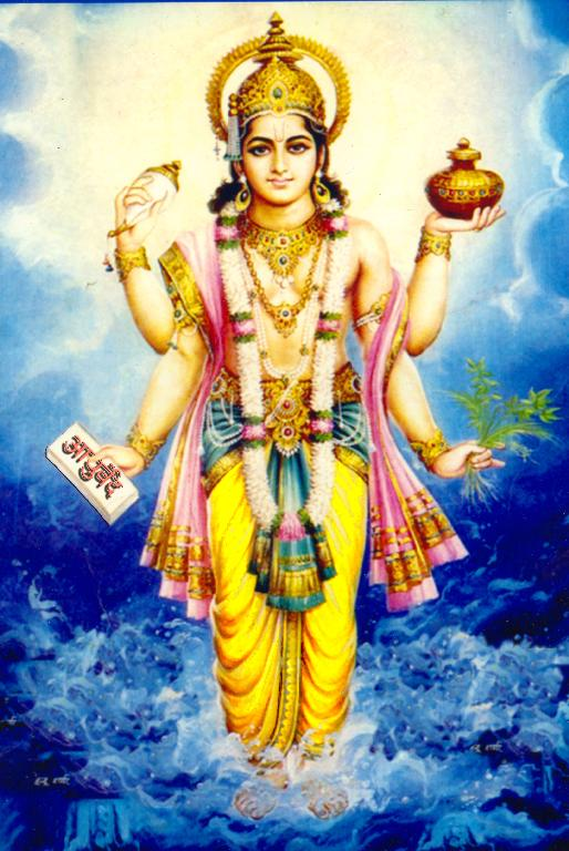 http://www.mygodpictures.com/wp-content/uploads/2014/11/Sri-Dhanvantari-Ji.jpg
