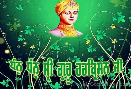 Dhan Dhan Shri guru HarKrishan Ji