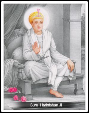 Guru Har krishan Ji
