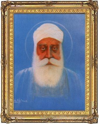 Old Frame Of Guru Amar Das Ji