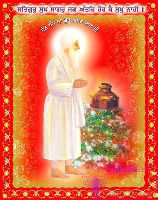 Standing Pose Of Shri Guru Amar Das Ji