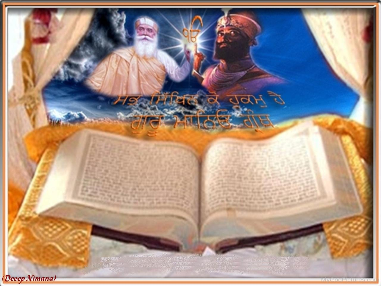 essay on guru granth sahib