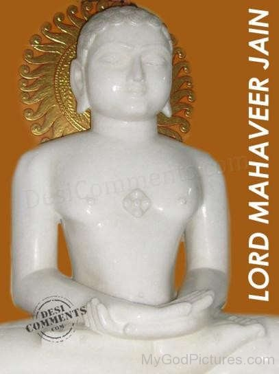 Lord Mahaveer Jain
