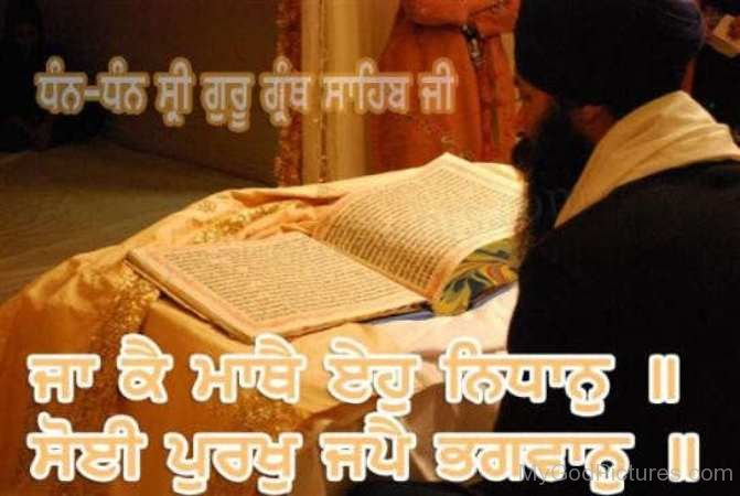 Guru Granth Sahib Ji God Pictures