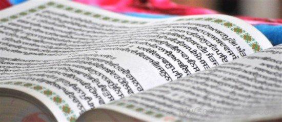 Scriptures Guru Granth Sahib Ji