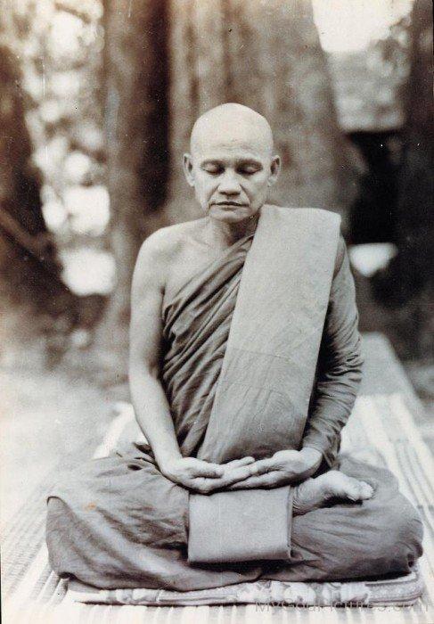Ajahn Chah Doing Meditation