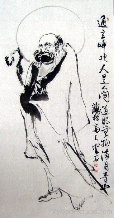 Drawing Of Bodhidharma
