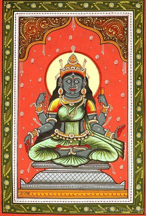 Bhairavi Image