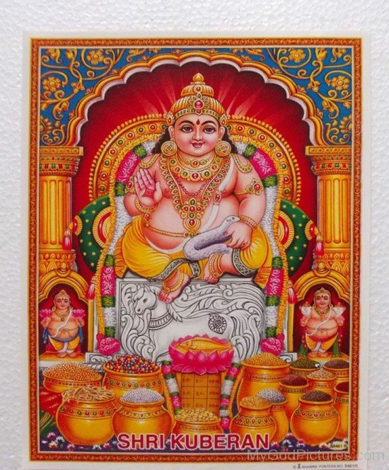 Frame Picture Of Lord Kubera
