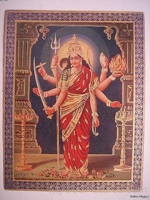 Goddess Bhavani Picture
