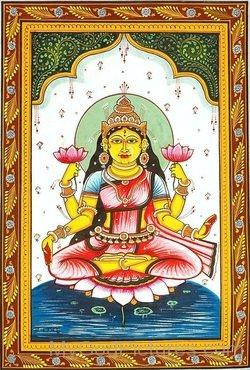 Goddess Tripura Sundari Frame Picture