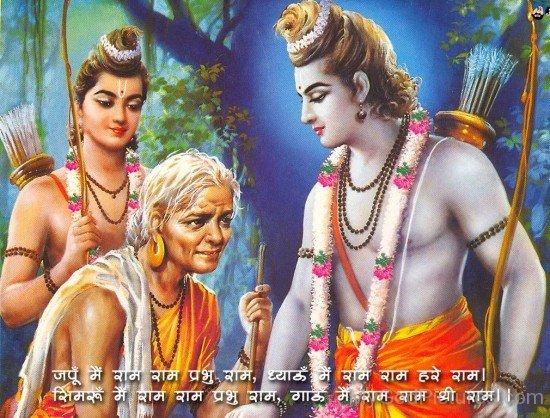 Lord Rama And Lakshmana With Shabari