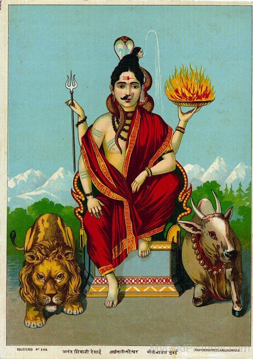 Painting Of Ardhanarishvara