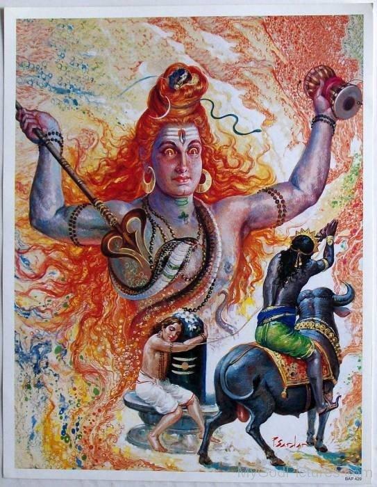 Painting Of Lord Shiva And Markandeya