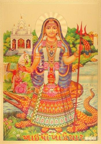 Photo Of Goddess Khodiyar