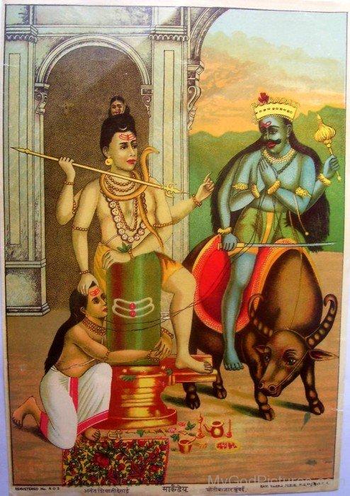 Photo Of Lord Shiva And Markandeya