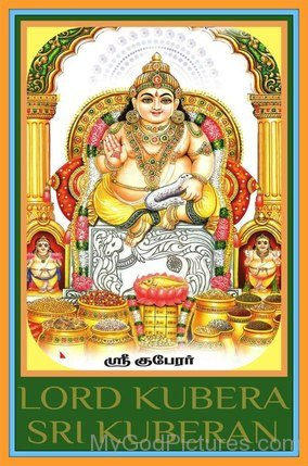 Picture Of Lord Kubera